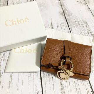 クロエ(Chloe)の【Cチャーム付き!】Chloe アルファベット ミニ 財布 ブラウン Tan(財布)