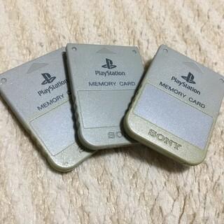 PlayStation - プレイステーション メモリーカード SONY純正