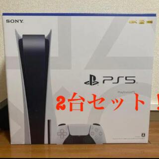 SONY - PS5本体 プレイステーション 新品未開封 2台