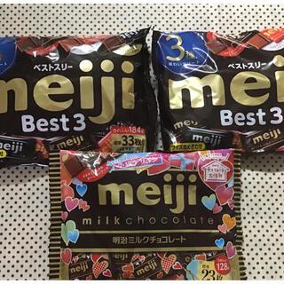 メイジ(明治)のMeiji★チョコレート (菓子/デザート)
