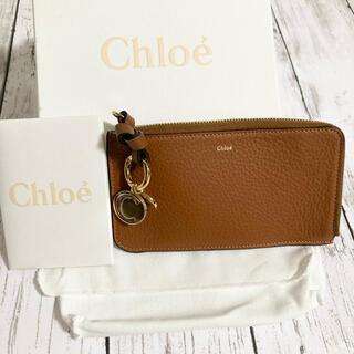 クロエ(Chloe)の【Cチャーム付き!】chloe クロエ フラグメントケース 財布 TAN(財布)