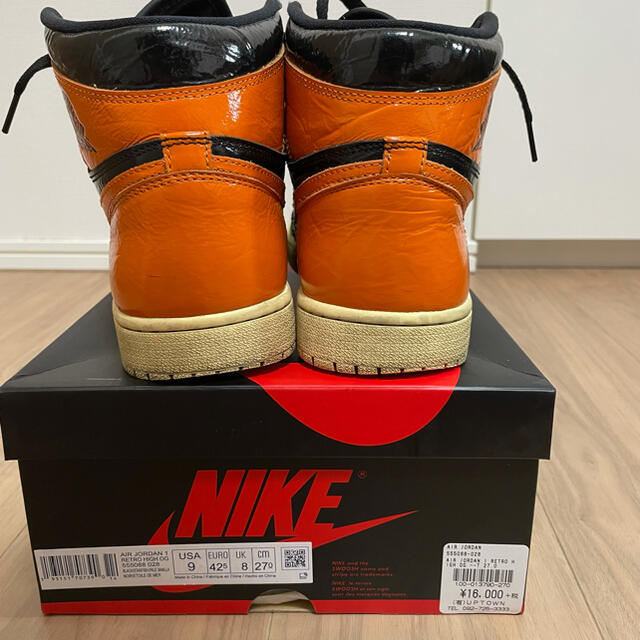 NIKE(ナイキ)のナイキ NIKE エアジョーダン1 シャタバ3.0 27.0cm メンズの靴/シューズ(スニーカー)の商品写真