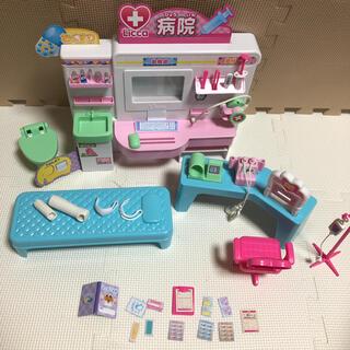 タカラトミー(Takara Tomy)のリカちゃん病院(知育玩具)