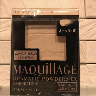 MAQuillAGE - マキアージュ ファンデーション オークル00  ファンデ