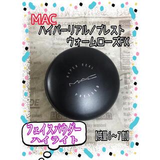 マック(MAC)の【MAC】ハイパーリアル/プレスト♡ウォームローズFX(フェイスパウダー)