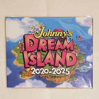 ジャニーズ(Johnny's)のJohnnys Dream Island 記念写真(男性アイドル)