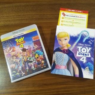 Disney - トイ・ストーリー4 Blu-ray2枚・マジックコード・アウターケースセット