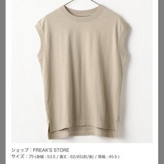 フリークスストア(FREAK'S STORE)のFREAK'S STORE ノースリーブTシャツ(Tシャツ/カットソー(半袖/袖なし))