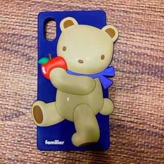 familiar - ファミリア iPhone x ケース シリコン