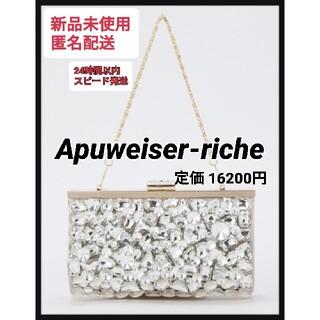 アプワイザーリッシェ(Apuweiser-riche)のアルページュストーリー  Arpege story  ビジュークラッチ 黒(クラッチバッグ)