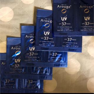 アルージェ(Arouge)のArouge UVプロテクトビューティーアップ(日焼け止め/サンオイル)