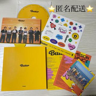 BTS Butter CD