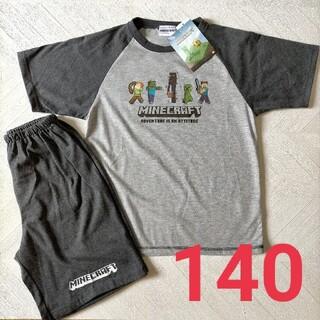【新品】マインクラフト tシャツ ルームウェア パジャマ   140cm 部屋着(パジャマ)