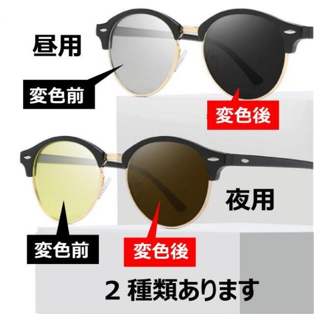 おしゃれでシックな ボストンタイプの 調光 サングラス 偏光 UV400 男女 メンズのファッション小物(サングラス/メガネ)の商品写真