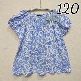 ベベ(BeBe)のBeBe 半袖トップス 120(Tシャツ/カットソー)