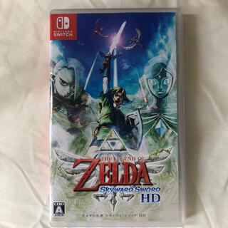 任天堂 - ゼルダの伝説 スカイウォードソード HD Switch
