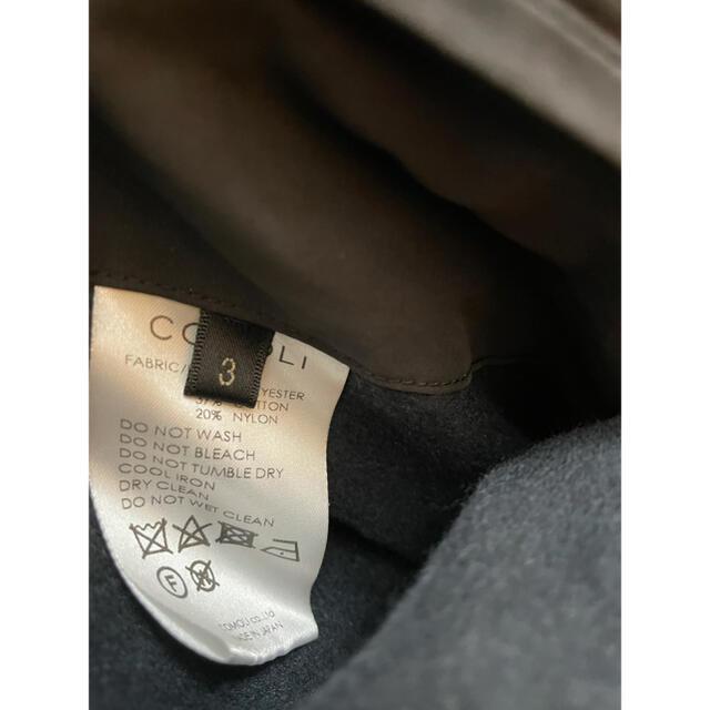 COMOLI(コモリ)のCOMOLI 20ss インサレーションジャケット 3 メンズのジャケット/アウター(ダウンジャケット)の商品写真