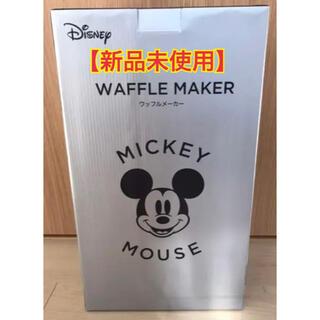 ドウシシャ(ドウシシャ)の【新品未使用】ドウシシャ Disneyワッフルメーカー ミッキーマウス(調理道具/製菓道具)