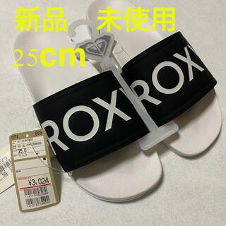 ロキシー(Roxy)のロキシー サンダル 25cm 新品 未使用(サンダル)