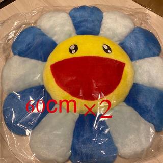 モマ(MOMA)の村上隆 お花 フラワー クッション 60cm(その他)