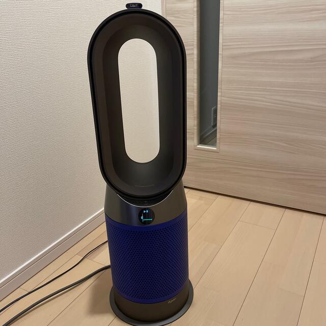 Dyson(ダイソン)のdyson hp04 スマホ/家電/カメラの生活家電(空気清浄器)の商品写真