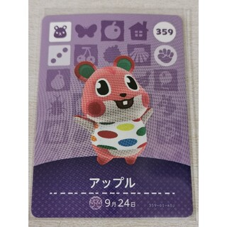任天堂 - アップル amiiboカード どうぶつの森 359