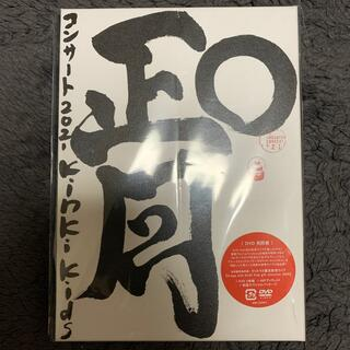 KinKi Kids O正月コンサート2021(初回盤) DVD