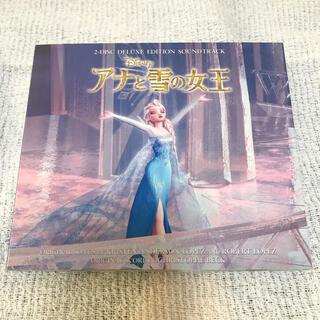 アナトユキノジョオウ(アナと雪の女王)の「アナと雪の女王」オリジナル・サウンドトラック-デラックス・エディション-(映画音楽)