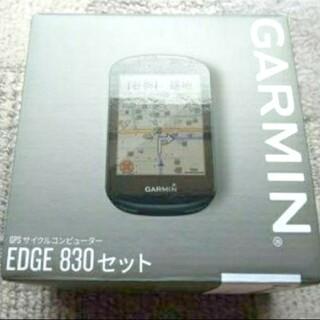 ガーミン(GARMIN)の新品未使用 日本語版 GARMIN EDGE 830 本体他 センサー類付属なし(パーツ)