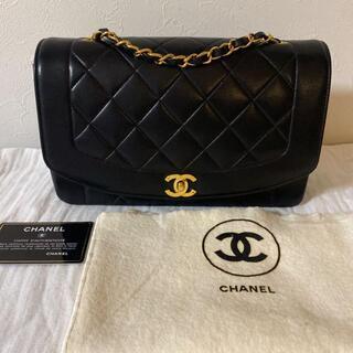 CHANEL - CHANEL シャネル ダイアナマトラッセ 25㎝ ヴィンテージ 鞄 バッグ