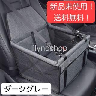 【残り1点!】犬 猫 小型 ペット ドライブ ボックス バッグ キャリー シート