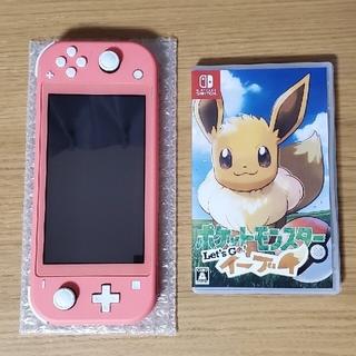 Switch Lite - ピンク & Let's goイーブイ