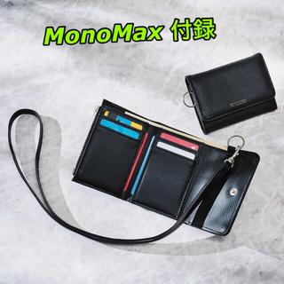 MACKINTOSH PHILOSOPHY - モノマックス 6月号 付録 マッキントッシュフィロソフィー 三つ折り財布