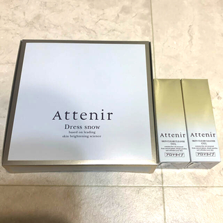 アテニア(Attenir)のアテニア Attenir ドレススノー トライアルセット (サンプル/トライアルキット)