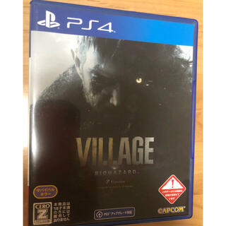 PlayStation4 - バイオハザード8 VILLAGE Zversion