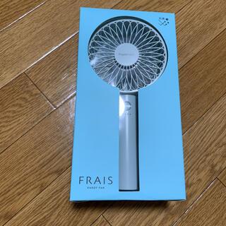 フランフラン(Francfranc)のFrancfranc フレハンディファン 水色(扇風機)