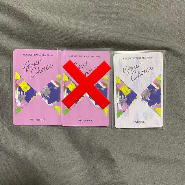 セブチ トレカ エンタメ/ホビーのCD(K-POP/アジア)の商品写真