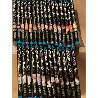 ブラッククローバー 1巻〜29巻