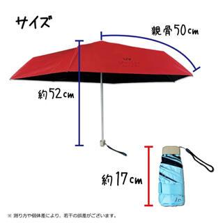 折りたたみ傘 晴雨兼用 新品(傘)