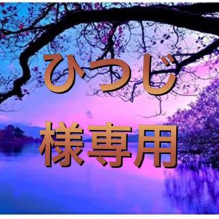 MIKIMOTO - ミキモト パールネックレス