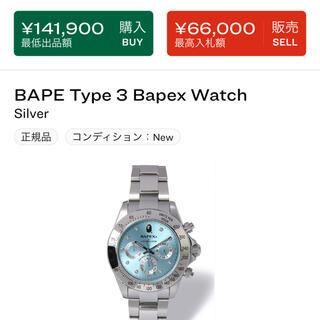 A BATHING APE - BAPEX type 3 a bathing ape 時計