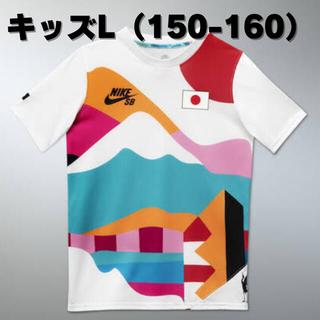 NIKE - 〈NIKE SB〉日本代表 オリンピック 代表 スケボー ユニホーム キッズ