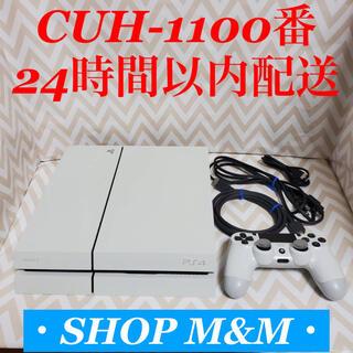 PlayStation4 - 【専用】ps4 本体  1100 PlayStation®4
