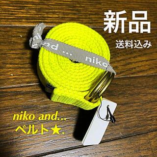ニコアンド(niko and...)の新品niko and...  無地テープベルト(ベルト)
