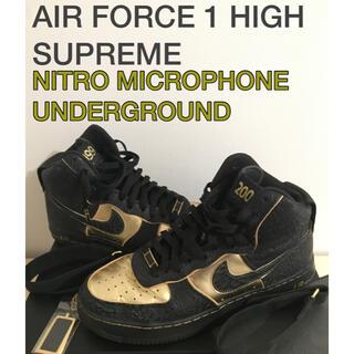 NIKE - 【激レアコラボシューズ】AIR FORCE 1 HIGH SUPREME
