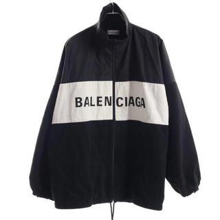 Balenciaga - BALENCIAGA ナイロン ロゴ デニム トラックジャケット