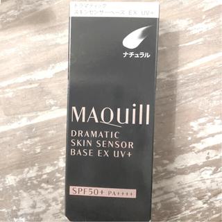 MAQuillAGE - 資生堂 マキアージュ ドラマティックスキンセンサーベース EX UV+ ナチュラ