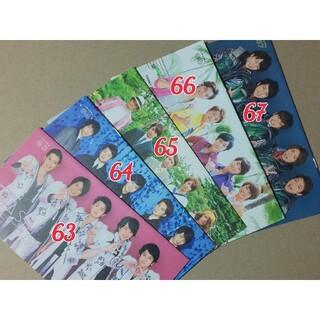 アラシ(嵐)の🌠2点で300円🌠 嵐 ファンクラブ会報(その他)