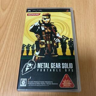 プレイステーションポータブル(PlayStation Portable)のメタルギア ソリッド ポータブル・オプス PSP(その他)