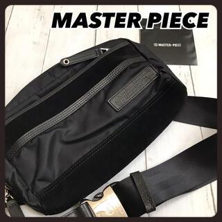 マスターピース(master-piece)の☆美品☆ マスターピース ボディバッグ ブラック ナイロン スウェード切替(ボディーバッグ)